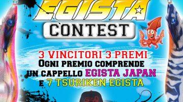 Contest Tsuriken Egista